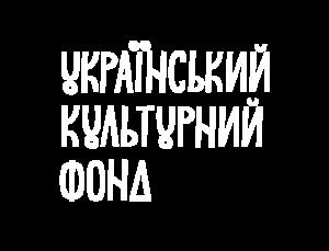 ucf_logo_ua_full_white